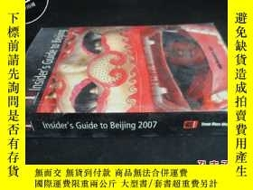 二手書博民逛書店Insider s罕見guide to beijing 2007