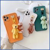 蘋果 iPhone12 Pro 12 Pro Max 12 Mini iPhone 11 Pro Max 掛件熊A款 手機殼 全包邊 可掛繩 保護殼