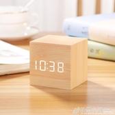 迷你鬧鐘創意智慧靜音學生用床頭數字功能電子小鐘錶宿舍桌面時鐘 萬聖節鉅惠