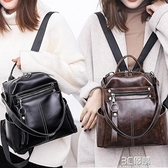 雙肩包女2020新款韓版休閒百搭復古小書包ins超火時尚女士背包潮 3C優購