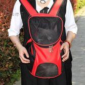 寵物籠貓狗兔鼠貓包外出便攜寵物貓咪背包雙肩貓籠子便攜外出包貓咪用品 JY最後一天全館八折