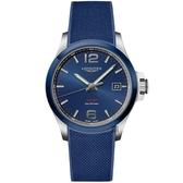LONGINES浪琴 征服者系列V.H.P.萬年曆陶瓷圈手錶-藍/41mm L37294969