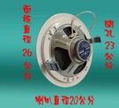 HUNSIE TIW PA廣播喇叭 508B/ 8歐姆 20W圓型 吸頂喇叭全音路 夾式鐵網面板 廣播音響 吊式喇叭