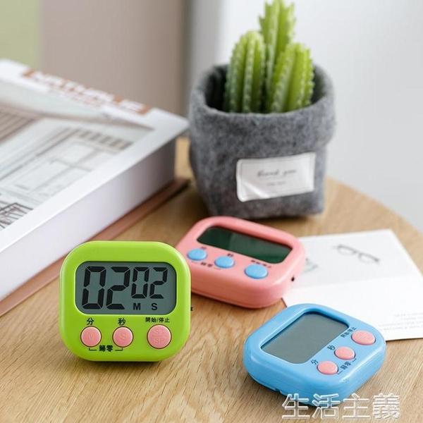 計時器 倒計時器廚房磁鐵鬧鐘兒童奶茶店專用家用電子秒表定時提醒器學生 星河光年