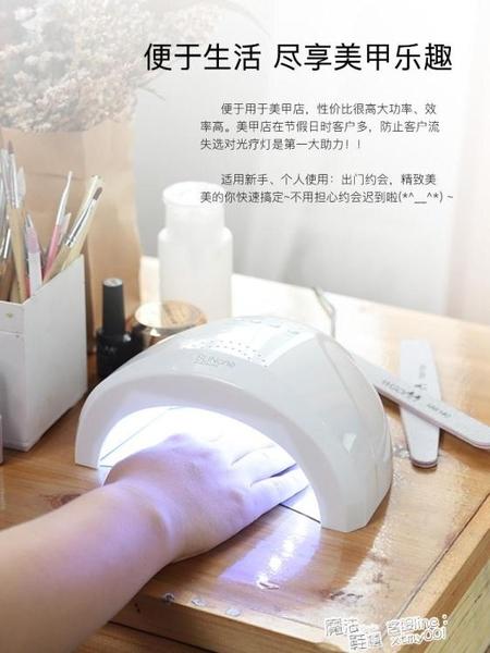 爆款sunone光療燈美甲燈烘干機48W速干感應指甲燈led燈美甲店推薦 618促銷
