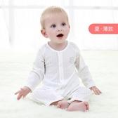 嬰兒連身衣服春秋睡衣新生兒