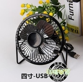 小風扇-8寸USB風扇迷你靜音桌面小電扇宿舍辦公室大風力寢室床上便攜風扇    汪喵百貨