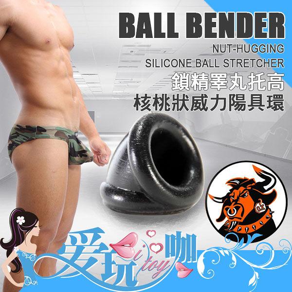 【黑】美國剽悍公牛 鎖精睪丸托高 核桃狀威力陽具環 BALL BENDER Nut-hugging Silicone Ball Stretcher 屌環