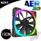 [ PC PARTY ] 恩傑 NZXT AER RGB系列風扇 12公分(單顆)