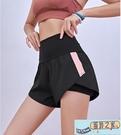 運動短褲 女高腰假兩件跑步外穿瑜伽服寬鬆防走光健身褲夏季薄款 【風鈴之家】