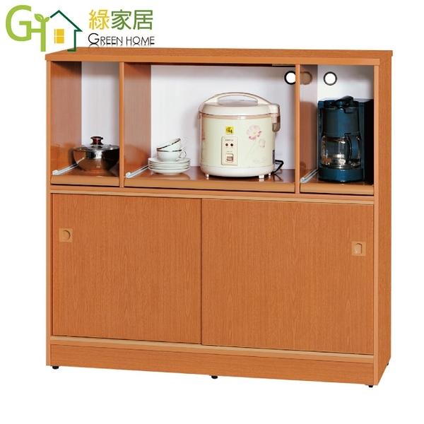 【綠家居】泰亞 環保4.1尺南亞塑鋼推門層架中餐櫃/收納櫃