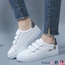 熱賣魔術貼鞋 魔術貼小白鞋女2021春季新款韓版時尚百搭學生休閒鞋子小雛菊板鞋 coco