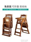 寶寶餐椅兒童餐桌椅子便攜可折疊bb凳多功能吃飯座椅嬰兒實木餐椅MBS『潮流世家』