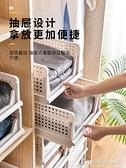 衣櫃收納抽屜式大號塑料家用分層收納箱整理神器衣服收納架收納筐ATF 安妮塔小铺