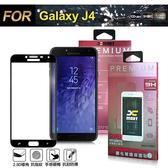Xmart for 三星 SAMSUNG Galaxy J4 超透滿版 2.5D 鋼化玻璃貼-黑