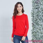 Red House 蕾赫斯-素面釘釦針織上衣(共6色) 年前出清 滿599元才出貨