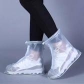 雨鞋時尚透明短筒防雨鞋男女中高筒水鞋套兒童防滑加厚成人戶外防水靴 花間公主