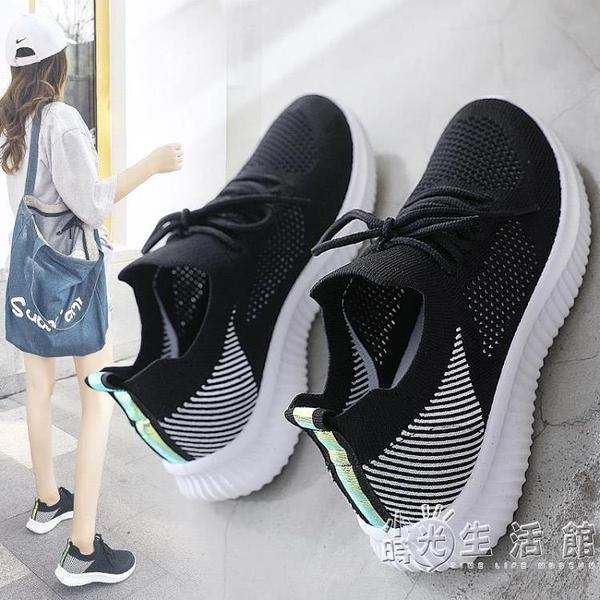 小白鞋女鞋子2021新款透氣休閒運動板鞋網面百搭夏季薄款鏤空白鞋 小時光生活館
