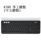 Logitech 羅技 K780 Mul...
