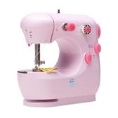 家毅301縫紉機家用電動迷你多功能小型手動吃厚縫紉機微型衣車