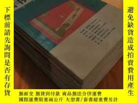 二手書博民逛書店罕見《讀書》2007年全12期Y401460