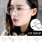 OT SHOP眼鏡框‧韓版流行百撘金屬鏡框平光眼鏡‧堅固文青復古時尚明星款中性‧現貨‧六色‧U35
