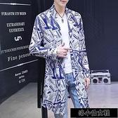 風衣外套 夏季超薄透氣防曬衣男士外套韓版潮流帥氣中長款個性鏤空披風 QG29004