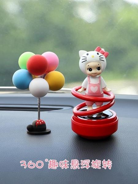 車載擺件 網紅汽車香水抖音車內裝飾品個性公仔禮物女車載擺件可愛卡通香薰XL 非凡小鋪