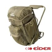 【法國EiDER】多功能休閒可坐式背包20L 綠色 戶外|旅遊|釣魚|後背包 EIT5607