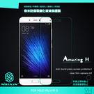 NILLKIN 小米手機 5 / 小米 5 Amazing H 防爆鋼化玻璃貼 含鏡頭貼 9H硬度 螢幕玻璃膜 耐爾金 MIUI