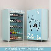 簡易鞋架特價經濟型家用家里人多功能防塵迷你小號鞋柜門口小鞋架 熊貓本