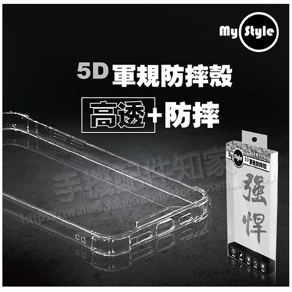 【軍規防摔殼】三星 Samsung Galaxy Note 10 N9700 6.3吋 5D保護殼/防震防摔/保護套/高透背蓋-ZW