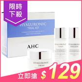 韓國 AHC 玻尿酸神仙水保養旅行三件組【小三美日】A.H.C $159
