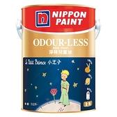 (組)立邦淨味兒童漆玫瑰白5L-4入