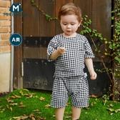 男寶寶兒童套裝2020夏裝新款泡泡紗輕薄嬰兒短袖套裝 潮流衣舍