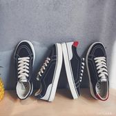 夏季休閒百搭帆布鞋板鞋男士透氣鞋運動鞋學生韓版潮流男鞋子 小確幸生活館