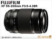 富士 Fujifilm XF 55-200mm F3.5-8R 55-200 3.5-8/ X-E1 XE1 X-PRO1 X-M1 可用 恆昶公司貨