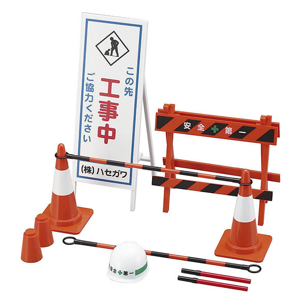 長谷川 Hasegawa 組裝模型 1/12 可動人偶用 工事用保安機材 FA08