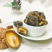 (SP)好食光 香菇脆片(60g)