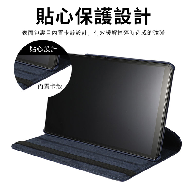 360度旋轉皮套 三星 Tab S6 10.5 T860 T865 平板皮套 荔枝紋 支架 智慧休眠 保護套