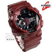 G-SHOCK GA-110EW-4A 超人氣指針數位雙顯腕錶 獨特質感男錶 波爾多紅 GA-110EW-4AJF CASIO卡西歐