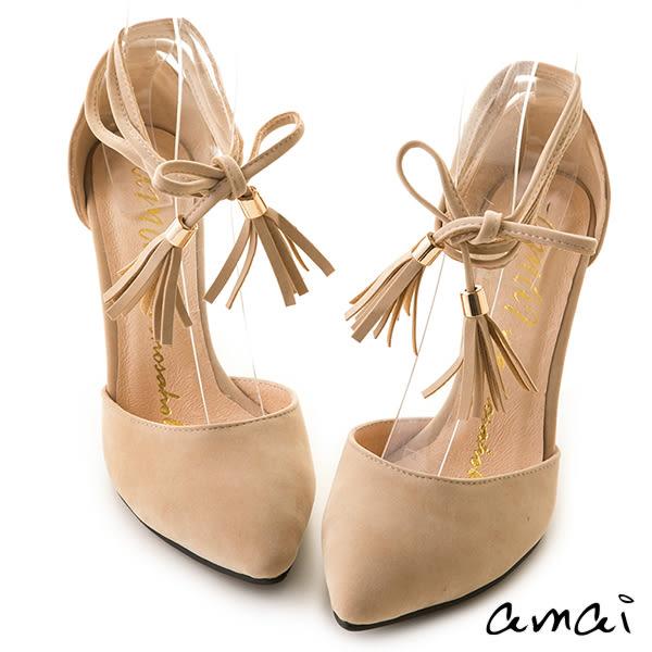 amai尖頭絨布芭蕾綁帶流蘇跟鞋 杏