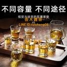 【6只】玻璃小酒杯白酒杯家用酒盅一口杯分酒器套裝【雲木雜貨】