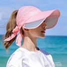 太陽帽女遮陽帽防曬紫外線騎車夏天時尚帽子韓版潮百搭遮臉大帽檐 依凡卡時尚
