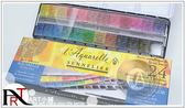『ART小舖』法國SENNELIER申內利爾藝術家蜂蜜 半塊水彩24色套裝 #131606