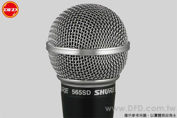 美國 舒爾 SHURE 565SD-LC 經典人聲麥克風 公司貨 適合人聲