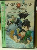 影音專賣店-B35-010-正版DVD【成龍小子之魔咒之謎】-卡通動畫