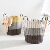 塑料編織臟衣籃洗衣收納筐浴室洗衣籃放