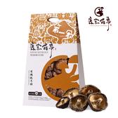 【鹿窯菇事】有機驗證-第一朵乾冬菇 尺寸L 三角盒 乾香菇