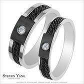情人對戒 西德鋼飾「愛的鎖鍊」鋼戒指*單個價格*尾戒